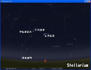 Stellarium20100221