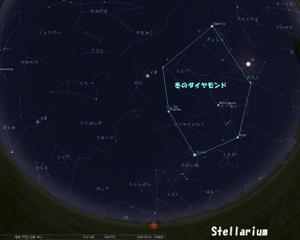 Stellarium20100222