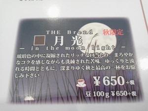2016103015090000